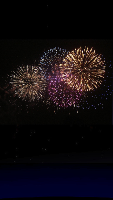 Fireworks! screenshot 2
