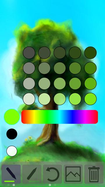 Asketch screenshot 10