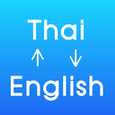Icon for QuickDict Thai-English