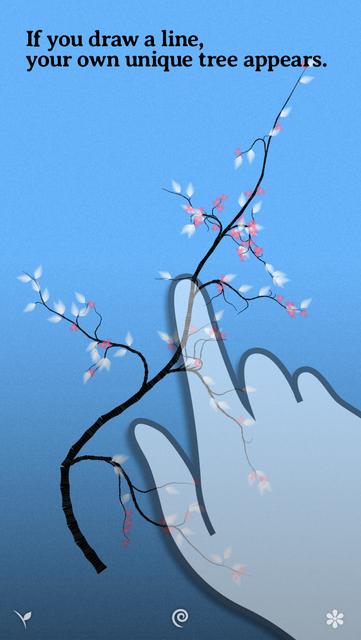 ARTREE screenshot 4