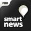 Smart! News Pro