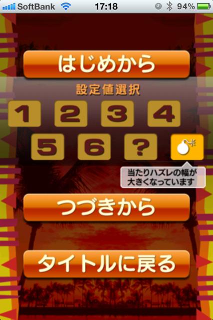 激Jパチスロ スペシャルハナハナ-30 screenshot 2