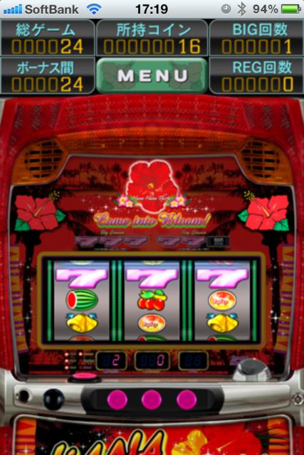 激Jパチスロ スペシャルハナハナ-30 screenshot 3
