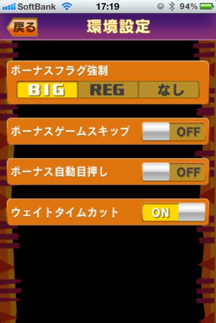 激Jパチスロ スペシャルハナハナ-30 screenshot 5