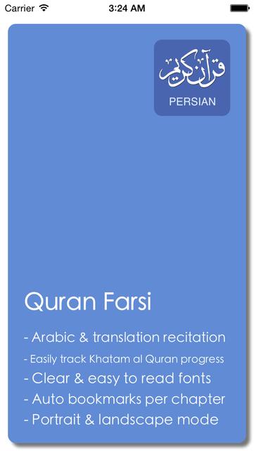 Quran Farsi screenshot 1