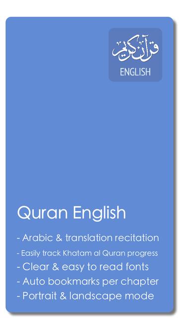 Quran English screenshot 5