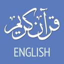 Icon for Quran English
