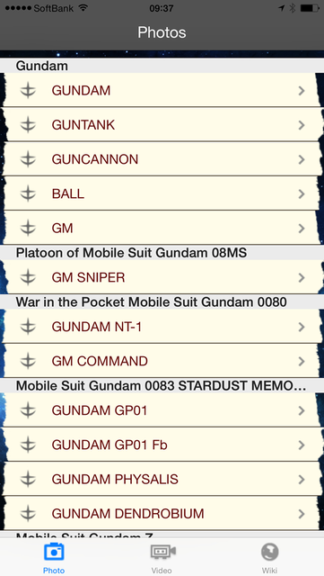 iEFSF screenshot 3