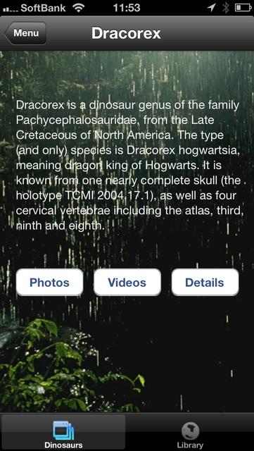 iDinosaur screenshot 4