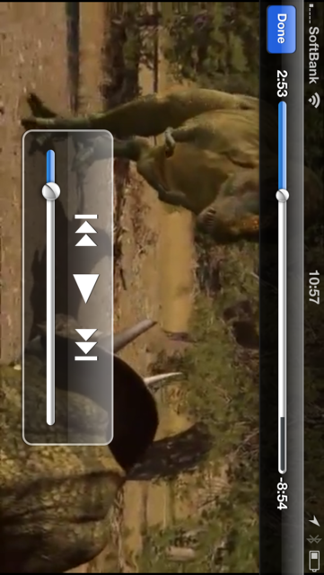 iDinosaur screenshot 2