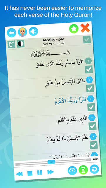 Memorize the Holy Quran screenshot 1