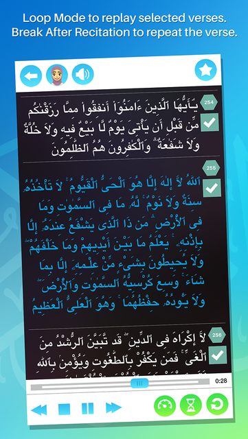 Memorize the Holy Quran screenshot 5