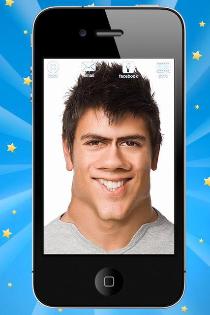 Squeeze it: Face Deformer screenshot 3
