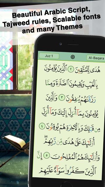 Quran Majeed - Sudays & Shraym screenshot 1