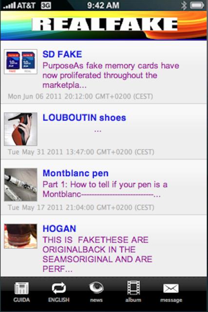 Counterfeit or Original ?   REALFAKE screenshot 1
