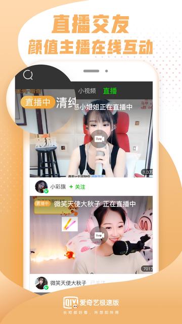 随刻 screenshot 9