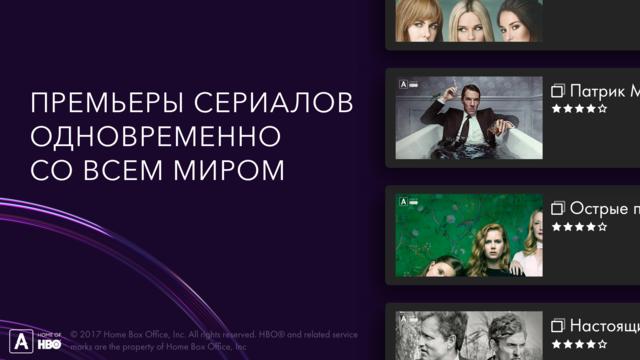 Okko Фильмы HD. Кино и сериалы screenshot 3