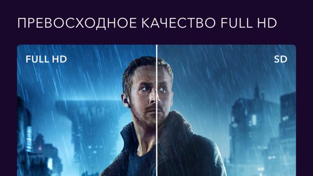 Okko Фильмы HD. Кино и сериалы screenshot 4