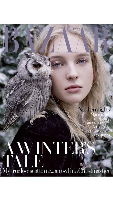 Harper's Bazaar UK screenshot 6