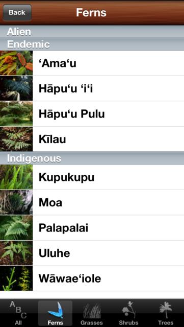 Explore Hawai'i Volcanoes screenshot 5