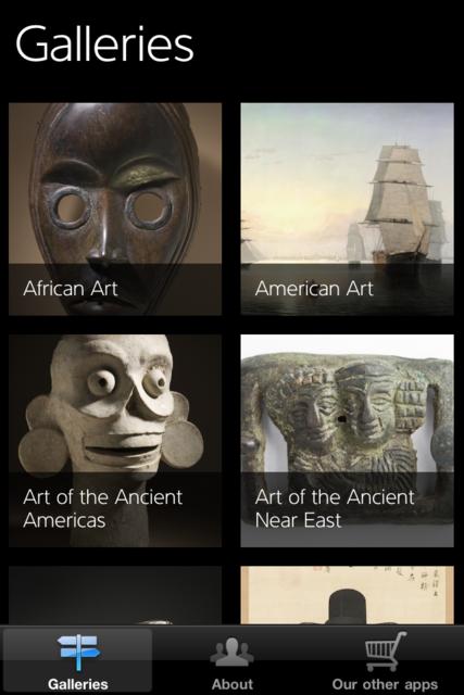 Art Museum Free screenshot 1