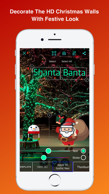 Christmas Wallpapers Pro® screenshot 3