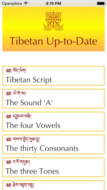 Tibetan Up-to-Date screenshot 1