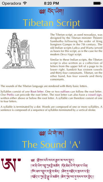 Tibetan Up-to-Date screenshot 2