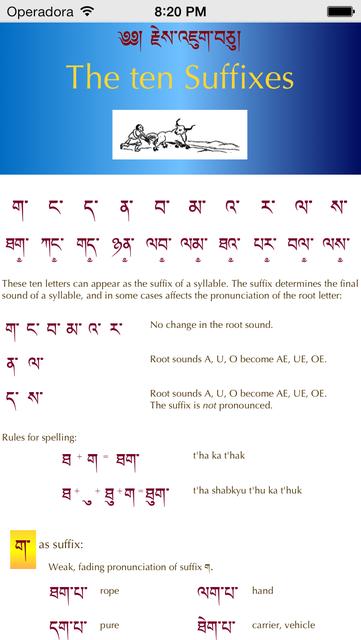 Tibetan Up-to-Date screenshot 4