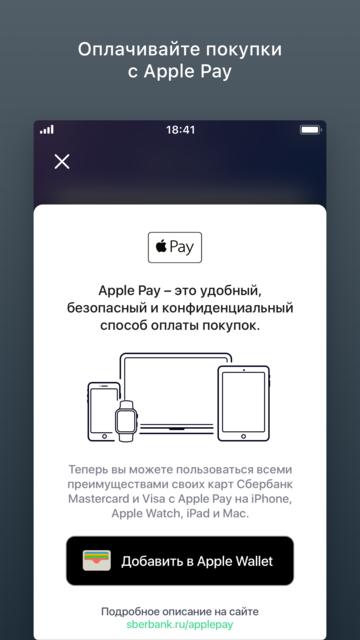 цифровая кредитная карта сбербанк ast