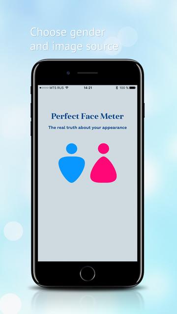 Perfect face meter screenshot 7
