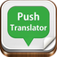 Push Translator - Translate Text in any App