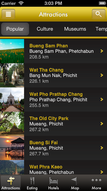 TAT Phitsanulok screenshot 1