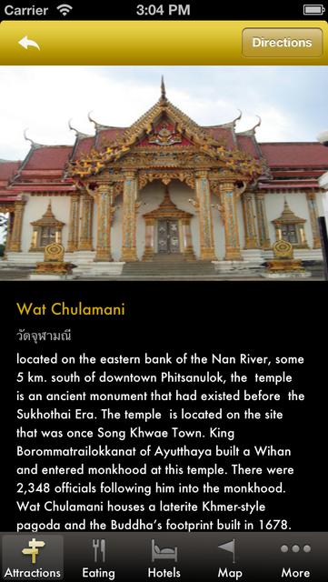TAT Phitsanulok screenshot 2