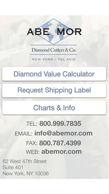 AM Diamond Buying Guide screenshot 5