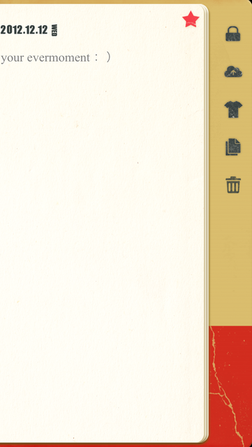 Weedo - An Amazing Note screenshot 2