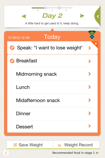 Weight Loss Diet Plan - The hottest weight loss plan, lose your weight within 28 days screenshot 3