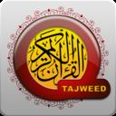Icon for Quran Touch Tajweed with Tafsir and Audio ( القران الكريم تجويد مع تفسير و صوت)