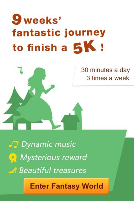 Run!Alice- A Fantasy 0-5k Run Traning Game screenshot 1