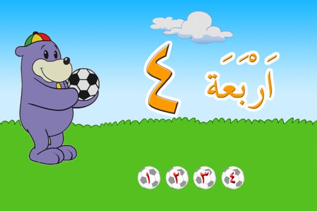 Let's Learn Arabic with Zaky screenshot 5