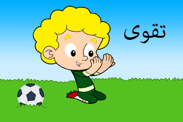 Let's Learn Arabic with Zaky screenshot 2