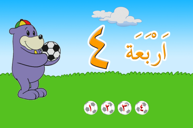 Let's Learn Arabic with Zaky screenshot 5
