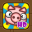 Piggy Bounce! HD