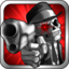 Dead Mafia: Gangsta Shooter