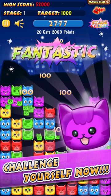 Cat Blast Pop screenshot 7
