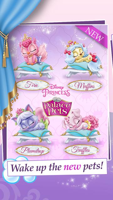 Disney Princess Palace Pets screenshot 1