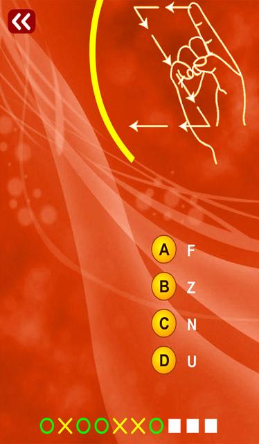 Sign Language Quiz (Multiple Choice) screenshot 1