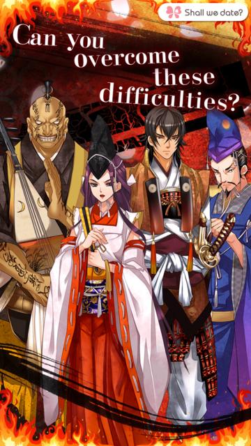 Destiny Ninja screenshot 5