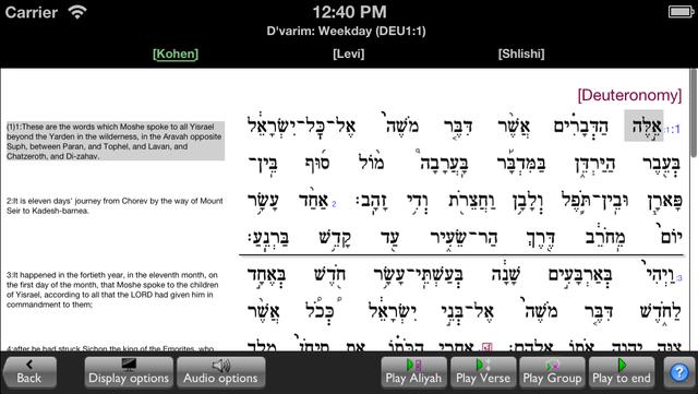 TropeTrainer™ Mobile screenshot 1