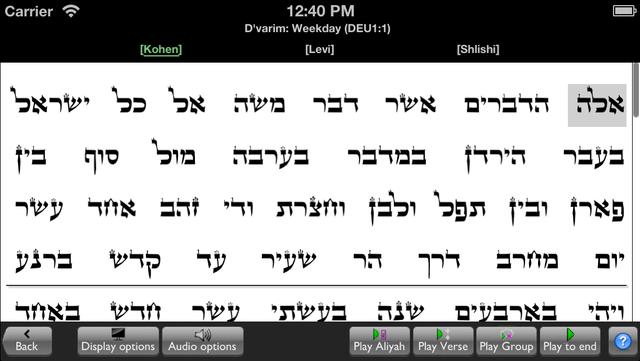 TropeTrainer™ Mobile screenshot 3
